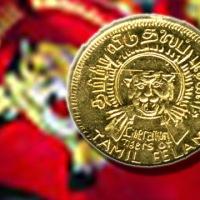 TID: LTTE-Vermögen im Wert von 1,2 Milliarden SLR beschlagnahmt