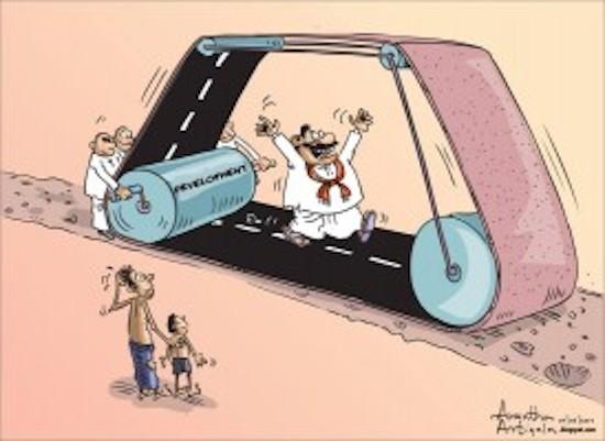 cartoon_9_274_200