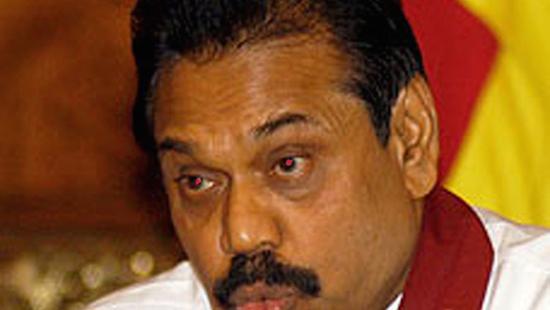 DictatorRajapaksa
