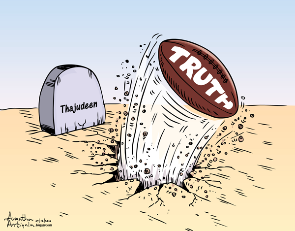 Cartoon-of-the-day-07_12_2015