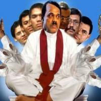Rajapaksas: Einer raus, einer rein, zwei warten